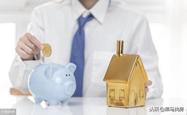 红尘国际-中国家庭得病啦,财富健康属于:亚健康!到底有多大比重在房产?