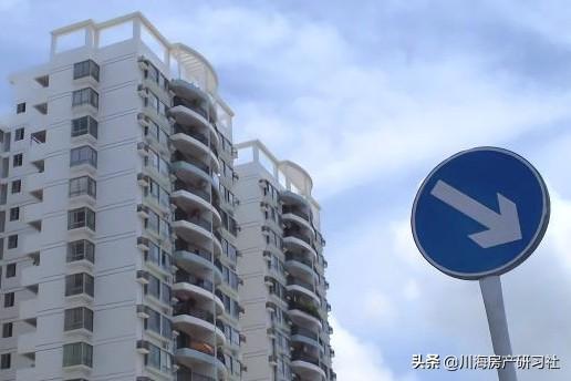 红尘国际-未来房价下跌50%?现在别买了!